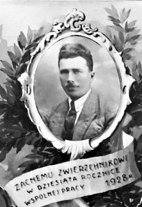 Stefan Twardowski, twórca nowoczesnej fabryki pomp przemysłowych.